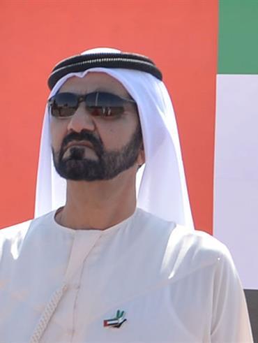 His Highness Sheikh Mohammed bin Rashid Al Maktoum - Armed Forces unification a historic achievement: Mohammed bin Rashid