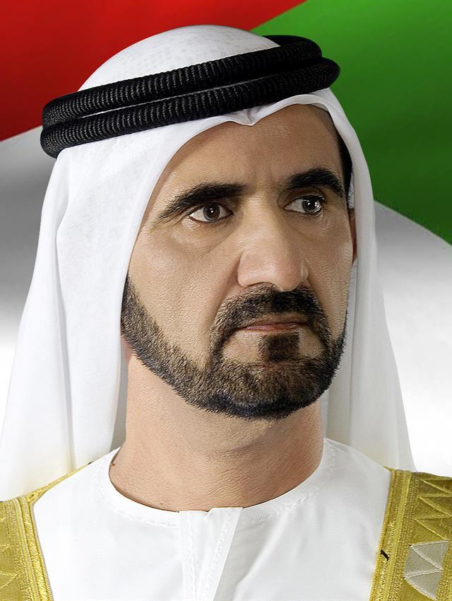 His Highness Sheikh Mohammed bin Rashid Al Maktoum - News - Mohammed issues Law on Dubai Foundation for the Museum of the Future