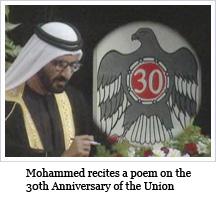 Sheikh Mohammed bin Rashed Al Maktoum -HH Nabati Poetry