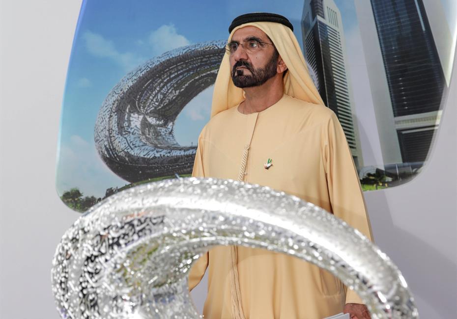 His Highness Sheikh Mohammed bin Rashid Al Maktoum-News-Mohammed bin Rashid allocates AED1bn for Dubai Future Accelerators' projects